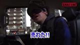 鬼Dイッチーpresents SNATCH! #22 ゲスト:ワロス