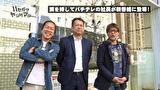 ハセガワヤングマン #1 パチスロバジリスク~甲賀忍法帖~絆ほか