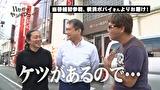 ハセガワヤングマン #12 CR清流物語3