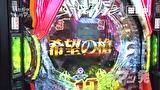 ハセガワヤングマン #23 アナザーハナビ弥生ちゃん