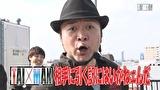 【特番】スロC×TAIMAN男気パチスロSP 前編