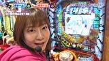満天アゲ×2クインテット #3 CRF宇宙戦艦ヤマト-ONLY ONE-