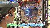 満天アゲ×2クインテット #30 P北斗の拳8覇王