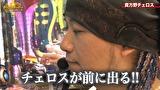 チェロスダービー~新潟KUROSAKI杯~ #1 ゲスト:カブトムシゆかり、白河雪菜