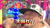 チェロスダービー~新潟KUROSAKI杯~ #3 ゲスト:河原みのり、千歳