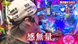 チェロスダービー~新潟KUROSAKI杯~ #5 ゲスト:桜キュイン、倖田柚希