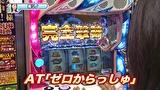 新潟・長岡爆闘伝!橘リノ&矢部あきのpresentsフリーダム姉ちゃんず #4