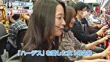 新潟・長岡爆闘伝!橘リノ&矢部あきのpresentsフリーダム姉ちゃんず #6