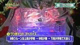 【マンパチ】ヤクモナーズ・ハイ! #1