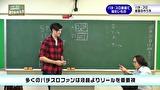 【マンパチ】パチ・スロ定時制高校~射駒先生~ #2