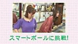 【マンパチ】ナツ美・玉ちゃんのときめきパチンコ球遊記 #1