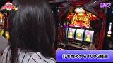 マンパチ!「輝け!我ら栄光の玉ちゃんズSP~最強のベストナイン編~」 #1