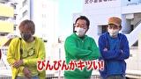 マンパチ!「びんびん貧乏家族 パチテレ!ver.」