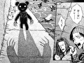 ホラー漫画劇場 第6幕 千之ナイフ編