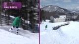スノーボードハウツー B SNOWBOARDING
