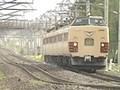 四季 日本の鉄道2 第1話 春