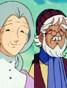 ルンルンのおじいさん、おばあさん