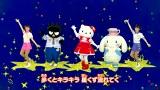 マジカル☆ダンス【ハイビジョン】