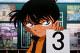 名探偵コナン 第12シーズン 第460話 1年B組大作戦!