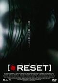 RESET/リセット
