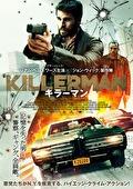 KILLERMAN/キラーマン
