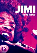 JIMI:栄光への軌跡