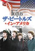 ザ・ビートルズ・イン・アメリカ