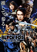 BLACK FOX: Age of the Ninja