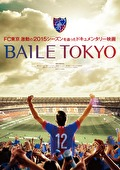 BAILE TOKYO -weave the history-