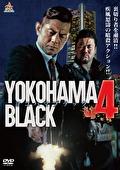 YOKOHAMA BLACK4