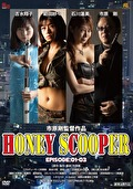 HONEY SCOOPER 《EPISODE:2》DRAGON PRINCESS-龍帝外伝-