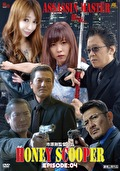 HONEY SCOOPER 《EPISODE:04》ASSASSIN MASTER-龍帝外伝-