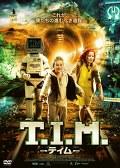 T.I.M. -ティム-