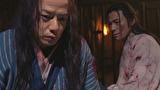 鬼谷子 -聖なる謀- 第17話 虹羽の導き