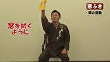 R70 ごぼう先生の健康体操6 タオルを使った体操編(生活日常動作)