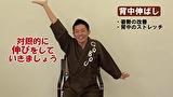 R70 ごぼう先生の健康体操7 朝体操編(ストレッチ)