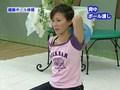 健康ボール体操 シニアフィットネス