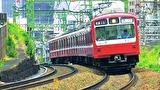 京急電鉄プロファイル 車両篇