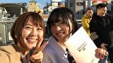 声優がドラマに出たらこうなりました。~聖地創生プロジェクト~ 第10回 神奈川県 小田原市