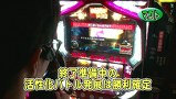 パチスロバトルリーグ #519 第20シーズンBグループ6回戦 KEN蔵VSマコト(後半戦)