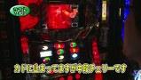 パチスロバトルリーグ #547 第21シーズン優勝決定戦 マコトVSKEN蔵(後半戦)