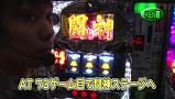 パチスロバトルリーグ #570 第22シーズンBグループ6回戦 マコトVSKEN蔵(前半戦)