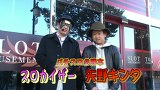 パチスロバトルリーグ #589 第23シーズンBグループ4回戦 スロカイザーVS矢野キンタ(前半戦)