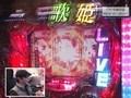 パチンコ必勝ガイドPresentsガイドセブンTV #113 やまのキングのザ・プレミアムハンター CR中森明菜 歌姫伝説~恋も二度目なら~ (後半戦)