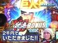 パチンコオリジナル実戦術 パチンコパンチ #70 Round.4第5回戦 予選Aグループ セグ子VS奈良崎コロスケ