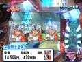 パチンコオリジナル実戦術 パチンコパンチ #113 Round.5第17回戦 決勝5 セグ子VSチャーミー中元(後半戦)
