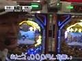 サイトセブンカップ #49 第4節 準決勝 第1試合 かおりっきぃ☆VS守山有人(後半戦)