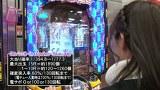 サイトセブンカップ #305 第24節 1回戦・第3試合 守山有人VS安藤遥(前半戦)