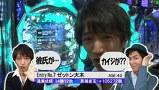 サイトセブンカップ #308 第24節 1回戦・第4試合 ゼットン大木VSチャーミー中元(後半戦)