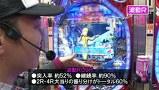サイトセブンカップ #312 第24節 準決勝・第2試合 守山有人VSチャーミー中元(後半戦)